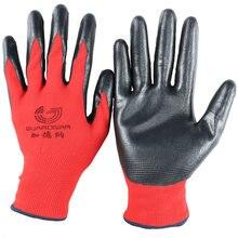 Оптовая продажа 12 пар носочков женские садовые перчатки с нитриловым