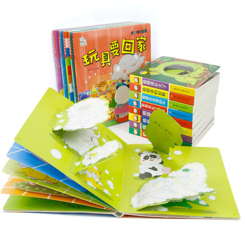 14Pcs/Set 0-3 Years Old English Chinese Enlightenment Educational Baby Story Book 3D Flap Child Picture Books Kids Reading Book 35book set 2 6 years kids color english picture parent child educational book gift for children baby learn reading story books