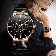 LIGE – Montre de luxe à quartz, en acier inoxydable, ultra fine, pour femme, avec bracelet en maille, marque de qualité, collection 2020