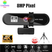 New Ultra HD 4K Webcam With Microphone Stand For Laptop Desktop Video Calling Youtube Recording USB Full HD 1080P 2K Web Camera