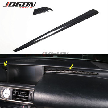 For Lexus IS 250 350 2014-2019 Car Interior Front Console Dashboard Panel Trim Instrument Panel Bright Bar Real Carbon Fiber