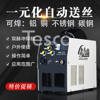 Industrial grade MIG250 275 300 350 500 copper aluminum alloy single and double pulse integrated split two welding machine