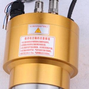 Image 5 - HQD ATC 2.2kw Con Quay Gdl80 20 24z/2.2 ISO20 Giá Đỡ Làm Mát Bằng Nước Tự Động Công Cụ Con Quay Gdl80 20 24z/2.2