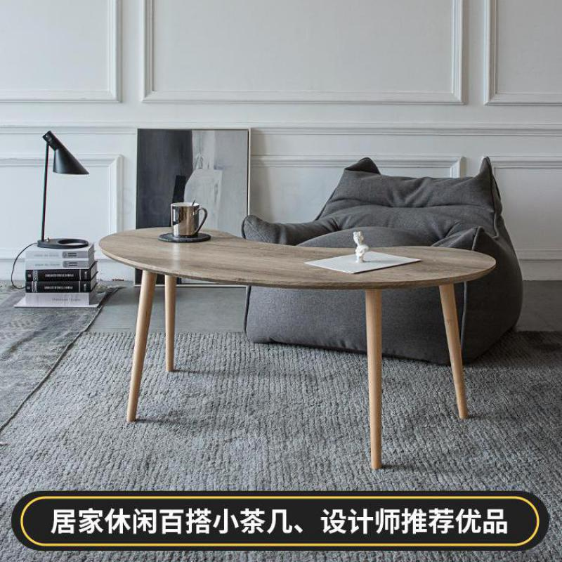 Super Deal A7ed Vidaxl Coffee Table Set 2 Pieces Solid Pinewood