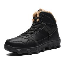 New Super Warm Men Winter Boots for Men Men's Boots Warm Snow Shoes Men's Ankle Snow Boot Casual Martin Shoes Plus Size 39-46 bimuduiyu new arrival fashion handmade super warm autumnwinter men shoes casual british style ankle boots wipe color snow boots