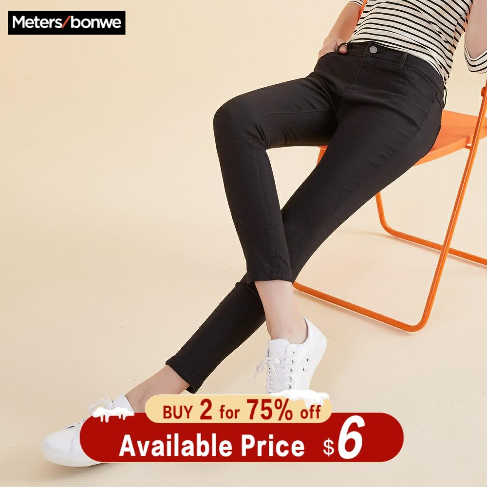 Metersbonwe A Slim Jeans Collation Female  Jeans Autumn Winter Pencil Pants High Quality Stretch Waist Women Jeans 756600