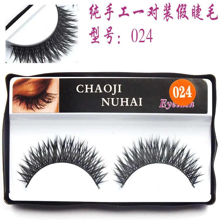 Fashion 1 Pasang 3D Bulu Rambut Bulu Mata Palsu Alami/Tebal Panjang Mata Bulu Mata Tipis Tahap Bulu Mata Makeup Kecantikan Ekstensi alat