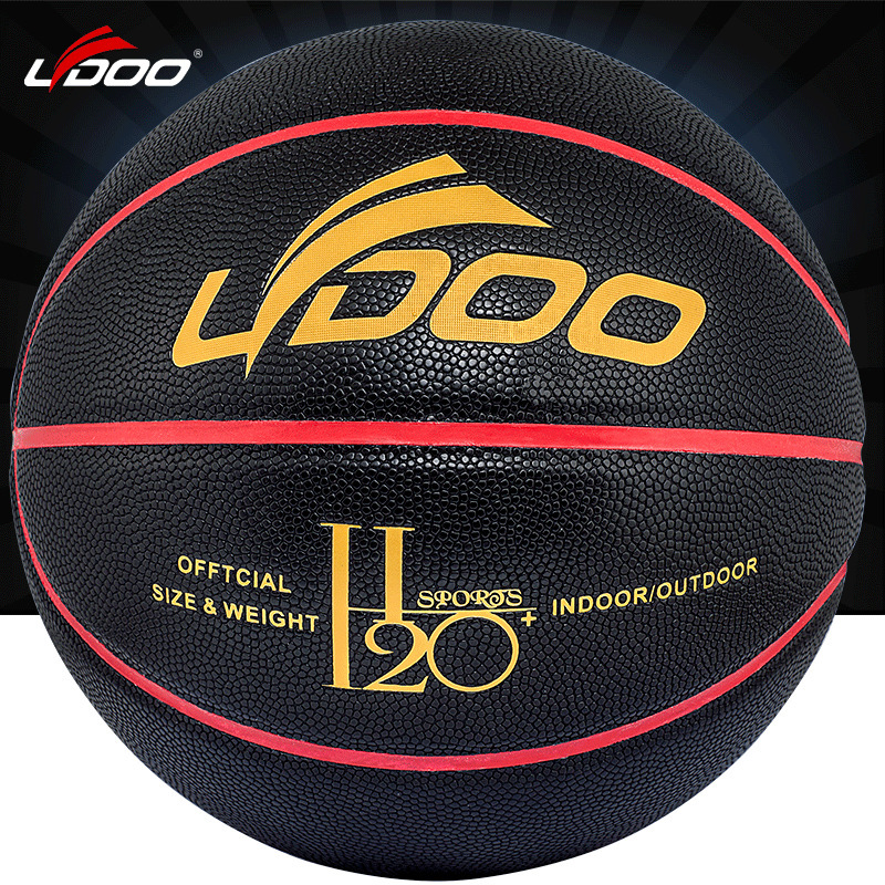 Manufacturers Wholesale Basketball Size 7 PU Basketball Quality Assurance Leather Moisture Absorption Leather Basketball Brand S