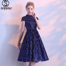 Коктейльное платье skyyue с высоким воротником блестками и коротким