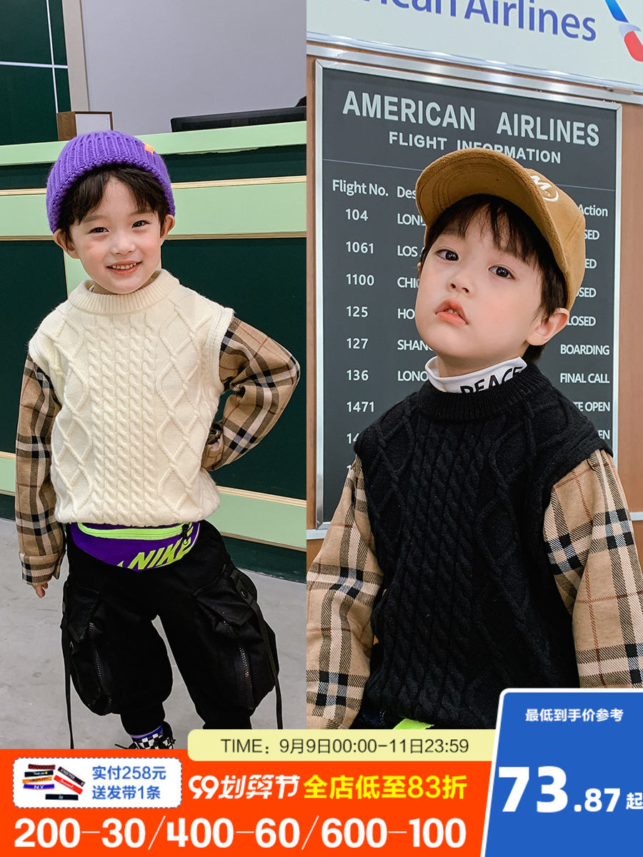 Boys' Knitted Sweater Pullover Autumn and Winter 2021 New Style Fashion Korean Style Autumn Top Children's Clothing 1