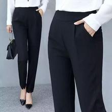 Осень весна офисный женский костюм брюки Модные женские повседневные брюки с высокой талией Прямые брюки женские брюки