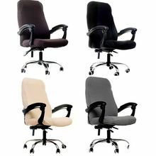 Soft Stretch Spandex Chair Covers Solid Anti-dirty Computer Seat Chair Cover Removable Slipcovers For Office Seat Chairs Black