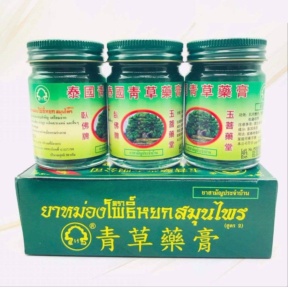 3PCS 50g Tiger Balm Massage Cream Refresh Oneself Influenza Cold Headache Dizziness Summer Mosquito Thai Herbal Balm