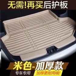 Индивидуальный автомобильный коврик багажника для Volkswagen все модели ПАССАТ шаран Golf CC Polo Tiguan Touareg автомобильные аксессуары индивидуальный г...