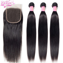 Queen Love Hair Human Hair Weave 30 Inch Bundles With Closure Brazilian Straight Hair Bundles With Closure Remy Hair Extensi(China)