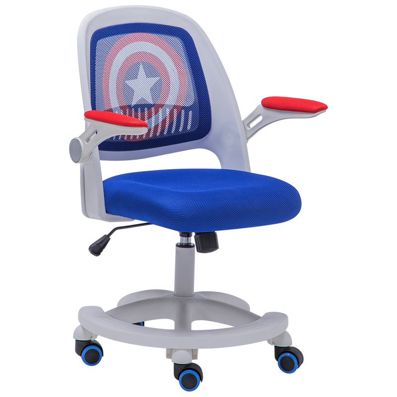 Children's Raised And Lowered  Student  Desk  Computer  Chair Bedroom  Room  Back  Swivel Chair Roomswivel