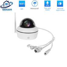 5MP PTZ WIFI IP Camera CAMHI APP Two Ways AUDIO 2.5 Inch Dome Outdoor Surveillance Security Cameras Wireless With Microphone