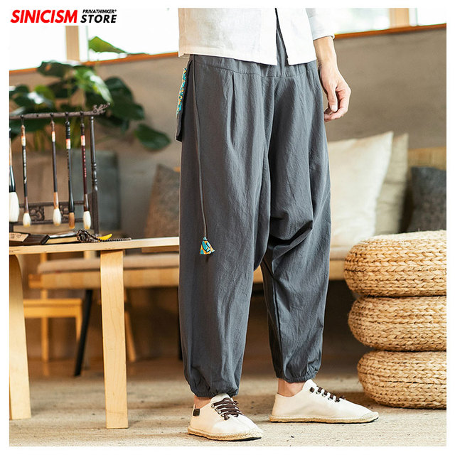 Sinicism Store Chinese Cross-Pants Men 2020 Autumn Oversize Fashion Mens Patchwork Button Pants Male Wide-legged Loose Pants 36