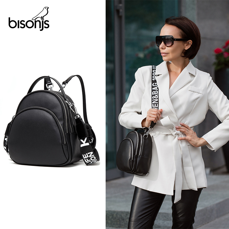 BISONJS Women Multifunction Backpack Womens' Pouch Leather Ladies Shoulder Bags For Girls Small Backpack Mochila Feminina B1553|Backpacks| - AliExpress