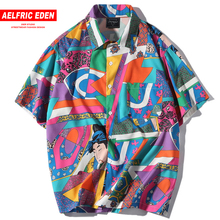 Aelfric 에덴 반팔 셔츠 남자 힙합 일본 Streetwear 실크 Ukiyoe 캐주얼 셔츠 남자 여름 패션 하와이 셔츠 HE01