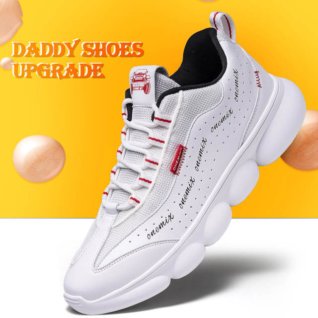 ONEMIX Upgrade Daddy Shoes 2020 New Fashion Lightweight Retro Sneakers Boosts Outdoor Sport Trainers Men Vulcanized Tennis Shoes