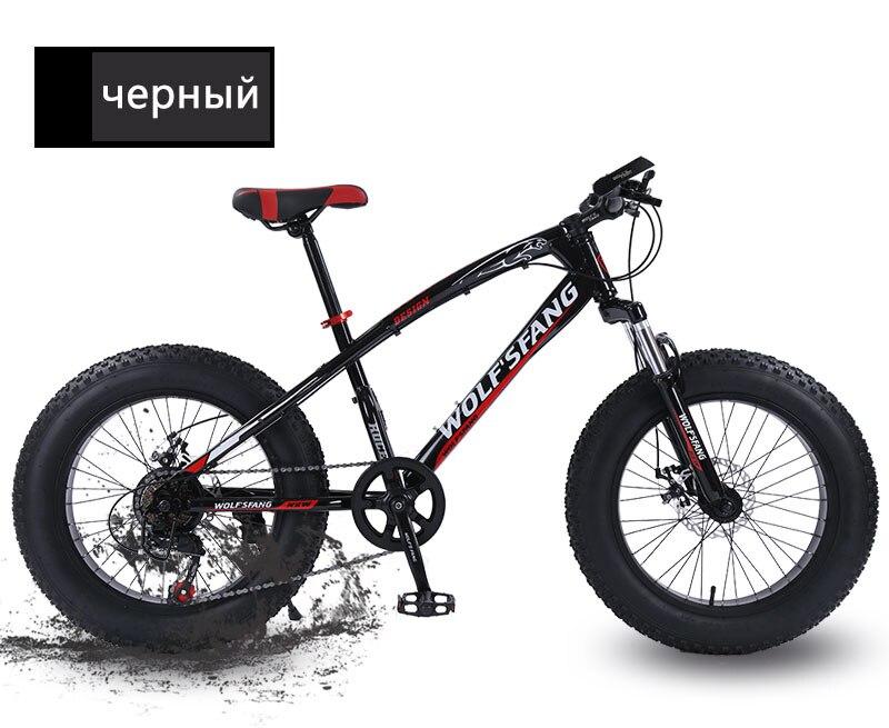 """H5e398a7ee4b34030add120be7d294571J wolf's fang bicycle mountain bike 7 /21 speed 2.0""""X 4.0""""bicycle Road bike fat bike Disc Brake Women and children"""
