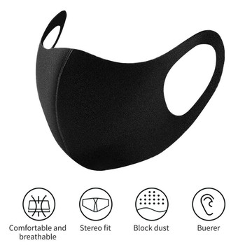 Adult Kids Outdoor Sports Unisex Summer Washable and Reusable Comfortable Dust Cover Ice Silk Mask Adult Mascarillas new
