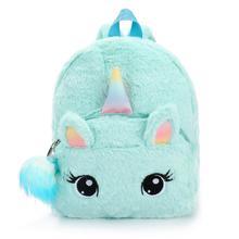 2019 new girl plush toy backpack kindergarten baby cute cartoon bag Unicorn girl shoulder bag handbag school bag