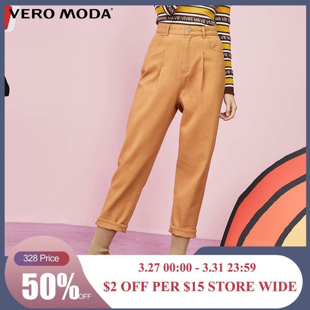 Vero Moda Women's High-Rise Crop Harem 100% Cotton  Jeans   319349551