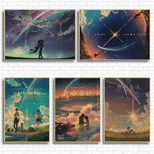 NICOLESHENTING Your Name Japanese Anime Movie Kraft Paper Poster Wall Home Decoration