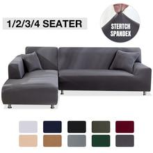 غطاء أريكة مطاطي, 1/2/3/4 مقعد، غلاف، أغطية الأريكة أرائك شركة يونيفرسال، غرفة المعيشة، كنبة مقسمة/على شكل حرف L
