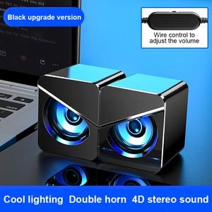 Проводные USB-колонки для компьютера, портативные LED-колонки с объемным звуком для компьютера, подсветодиодный для игр