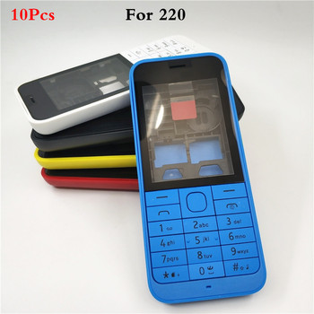 Front Middle Frame Back cover Battery Cover For Nokia 220 Full Housing Cover Case +English Keypad
