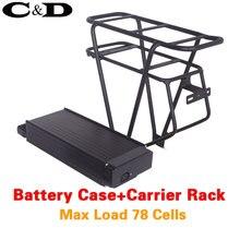 48 в чехол на аккумулятор для электровелосипеда 36 в 52 в 60 в коробка на аккумулятор для электровелосипеда и двухслойная стойка для багажа 10S7P 13S6P 14S5P 16S4P 26 дюймов 700C
