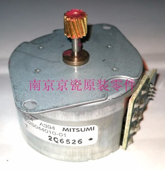 New Original Kyocera 302S094010 MOTOR-PM DP for:M2135 M2635 M2735 M2040 M2540 M2640 M5521 M5526 P3045dn-P3060dn PF-3100