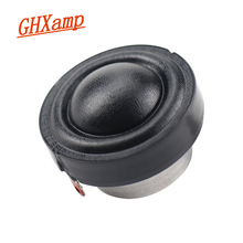 GHXAMP 1.25 inch Tweeter Speaker 8ohm 50W Sweet Sound Smooth Simulated flavor Special Magnetic Steel Design 1PCS