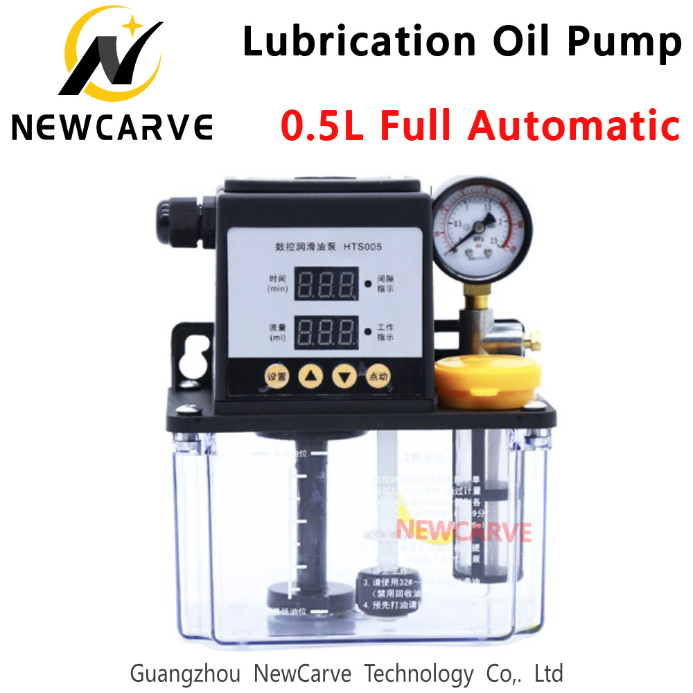 0.5L Fully Automatic Lubricating Oil Pump Liters CNC Electromagnetic Lubrication Pump Lubricator HTS005 NEWCARVE