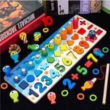 Детские магнитные игрушки для рыбалки интеллектуальная разработка