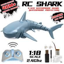 24g электрическая модель акулы с дистанционным управлением игрушки