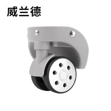 Wheels  luggage wheels  suitcase replacement  universal wheel makeup trolly repair luggage wheels pull rod box rolling wheel