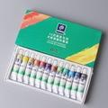 12 мл * 12 штук/гуашь в наборе краска Акварельная краска s Профессиональная краска s для художников