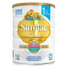 Сухая молочная смесь Similac Gold 1 для детей от 0 до 6 мес. 800г