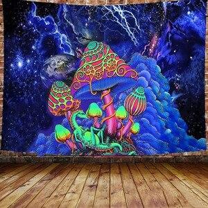 3d печать Trippy гобелен с изображением гриба Hippie красочные художественные настенные подвесные гобелены (150*100 см/150*130 см/200*150 см)