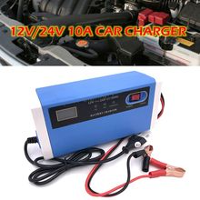12V 24V 10A Car Charger Motorcycle Truck Power Charge Smart AGM Lead Acid Gel Battery Charger 12V 10A For Car Battery 40AH-200AH new free shipping genset automatic battery charger 10a 12v 24v manual changable from factory