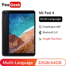 """Xiaomi Mi Pad 4 MiPad 4 PC Tablet  Wifi LTE 8"""" Snapdragon 660 6000mah Battery 16:10 13.0MP + 5.0MP Android Tablets"""