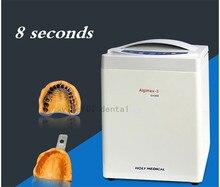 Mélangeur d'alginate acutomatique de laboratoire dentaire, équipement de laboratoire pour mélange de matériel d'impression de prothèse dentaire