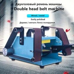 950W 220V Belt Sander Multifunctional Grinder Electric Abrasive belt machine Polishing Belt Grinding Machine metal wood Polished