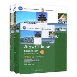 3 livros/conjunto boya chinês elementar livro estudantes segunda edição volume 1 aprender livro chinês