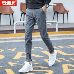 Men's Four Seasons Paragraph Plaid Casual Trousers Youth Korean-style Slim Fit pencil pants Elasticity Casual Pants M21