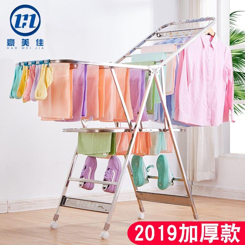 Edelstahl Kleidung Trocknen Rack, Innen Kleidung Trocknen Rack, Balkon, Kleiderbügel, Einfache Kleidung Trocknen Towe